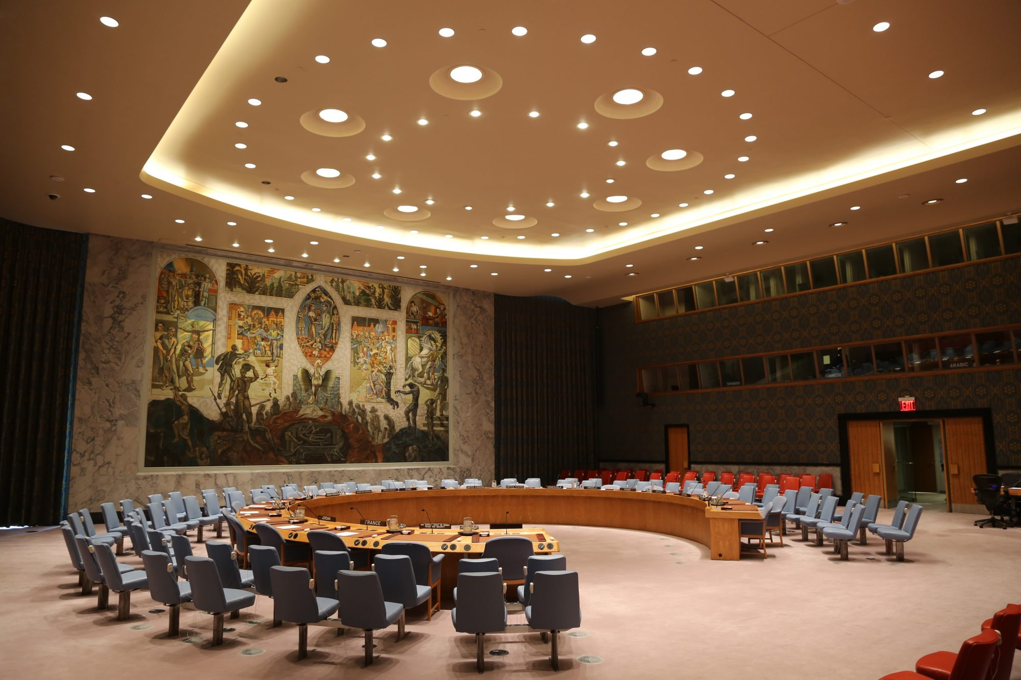 UN Security Council Briefing on Lake Chad Region by Fatima Shehu Imam