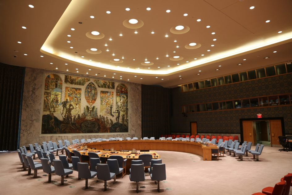 UN Security Council Briefing on Afghanistan by Wazhma Frogh